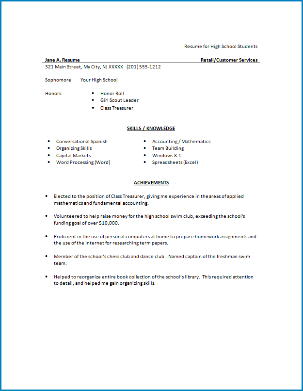 High School Student Resume Template No Experience